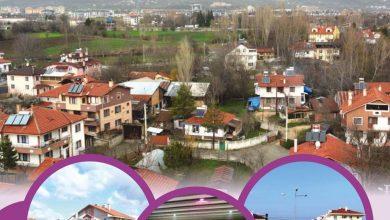 Photo of Bizim Mahalle – Paşaköy – Sayı 19