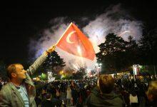 Photo of 19 Mayıs Atatürk'ü Anma, Gençlik ve Spor Bayramı (2019)