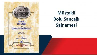 Photo of Müstakil Bolu Sancağı Salnamesi