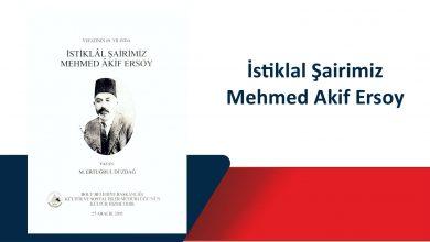 Photo of İstiklal Şairimiz Mehmet Akif Ersoy