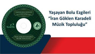 Photo of Yaşayan Bolu Ezgileri – Köroğlu Türküleri 2