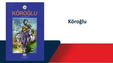 Photo of Köroğlu Çizgi Romanı
