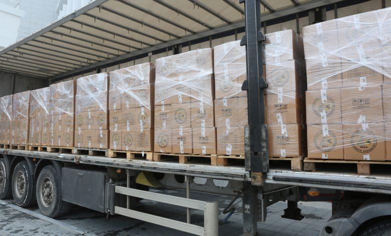 Photo of Bolu Belediyesi'nden 4 bin koli gıda yardımı